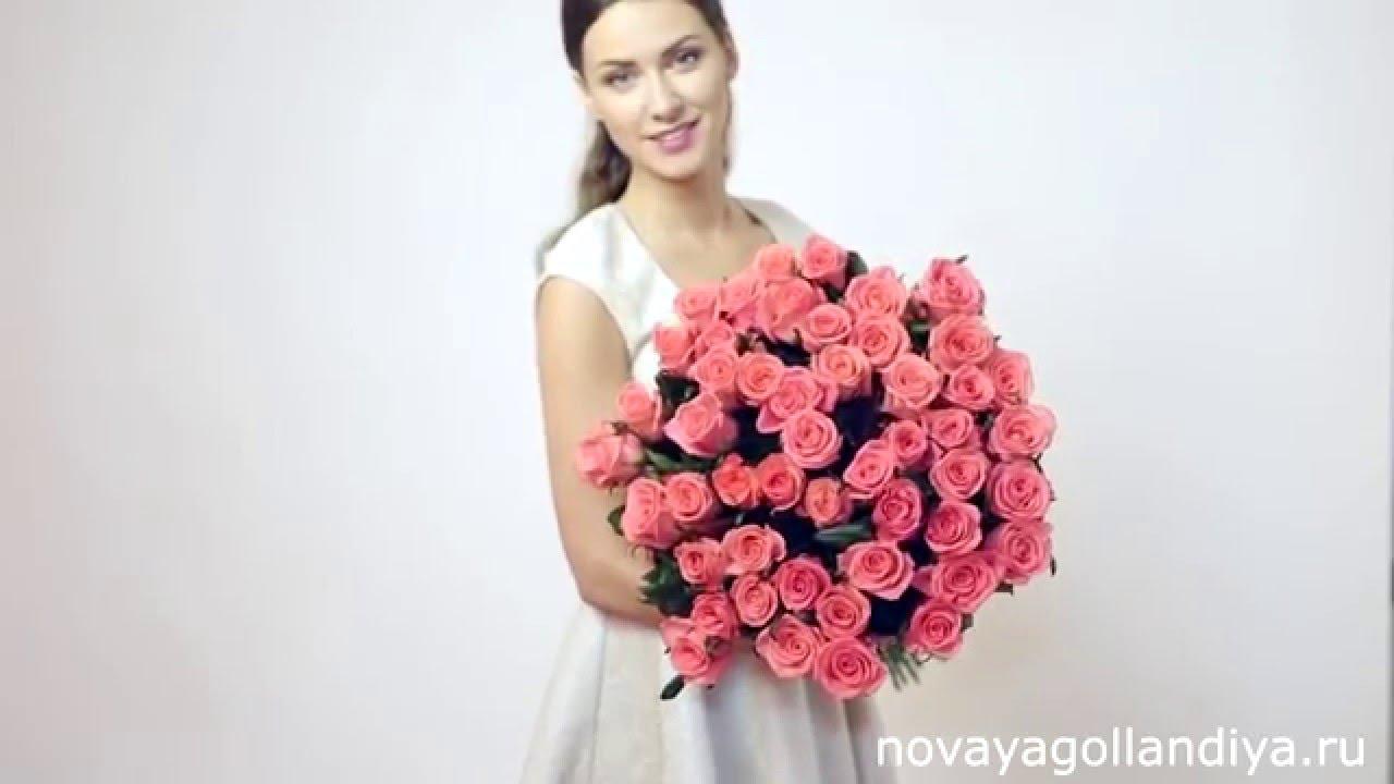 фото роза анна карина