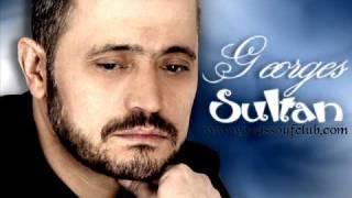 gorge wassouf yom el wada3