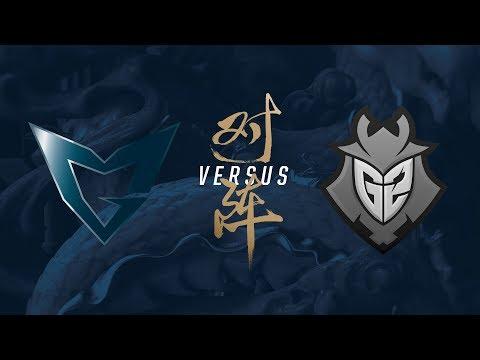 SSG vs. G2 | Group Stage Day 6 | 2017 World Championship | Samsung Galaxy vs G2 Esports