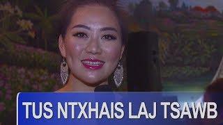 3 HMONG NEWS: Laj Tsawb lub concert tuaj sib ntsib nyob ntawm Hmong House.