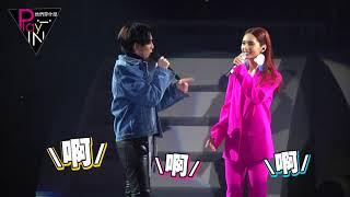 林宥嘉曝受李白邀當嘉賓 見楊丞琳 :我很會求婚被趕下台 thumbnail