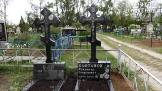 видео Стоимость памятников Киев