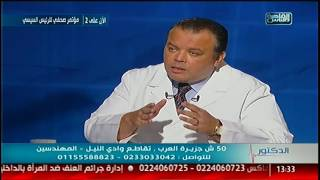#القاهرة_والناس | الأختيار السليم فى علاج تأخر الإنجاب مع دكتور هشام الشاعر فى #الدكتور