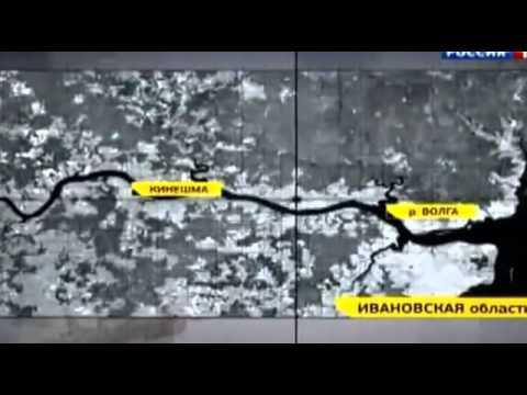 Проект Глобус 1- неудачные ядерные испытания в Ивановской области.