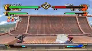 Naruto Shippuden Gekitou Ninja Taisen Special PC  [LJ]