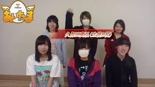 """舞台版『あいたま』in大阪公演コメント動画! """"あいたま""""こと「天使の卵..."""