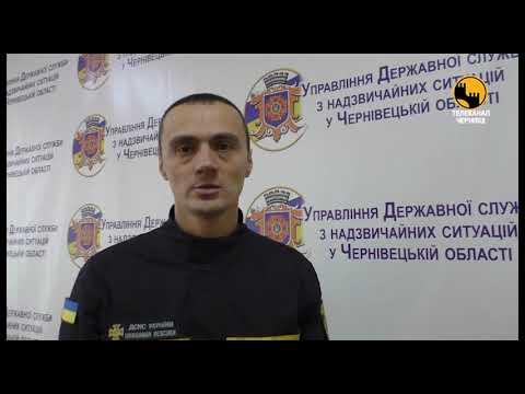 Телеканал ЧЕРНІВЦІ: Протягом минулих вихідних в Чернівецькій області трапилось 13 пожеж під час яких загинуло 2 людей