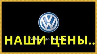 видео Все модификации Volkswagen Polo V рестайлинг