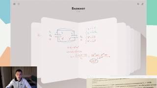 Разбор СЛИВОВ ЕГЭ по физике перед экзаменом