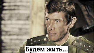 Дмитрий Миргородский. Как сложилась судьба советского актера?