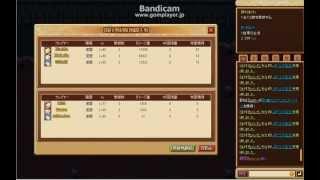 戦神世紀プレイ動画【模擬戦】file2-part2