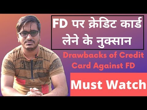 Drawbacks Of Credit Card Against Fixed Deposit | Disadvantages Of Secured Credit Card