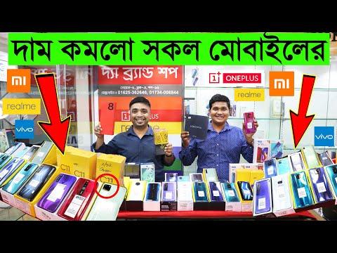 পাইকারী দামে 📱 মোবাইলের গোপন সন্ধান 😱 Smartphone in Wholesale Price Bangladesh 🔥 TBS | Imran Timran