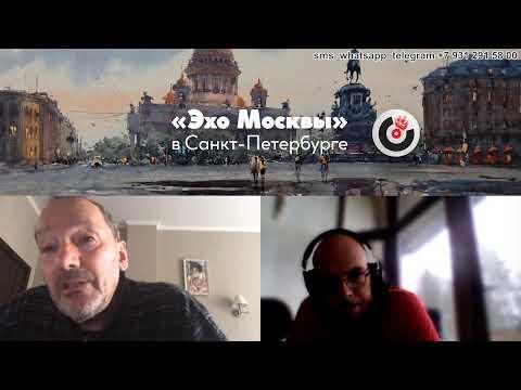 Особое мнение / Лев Щеглов // 07.05.2020