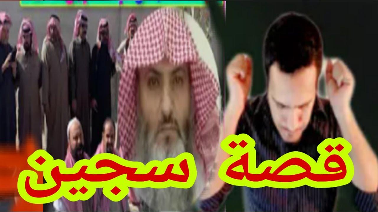 رسالة من سجين سعودي بعد 27 سنة اتحداك ما تبكي - YouTube