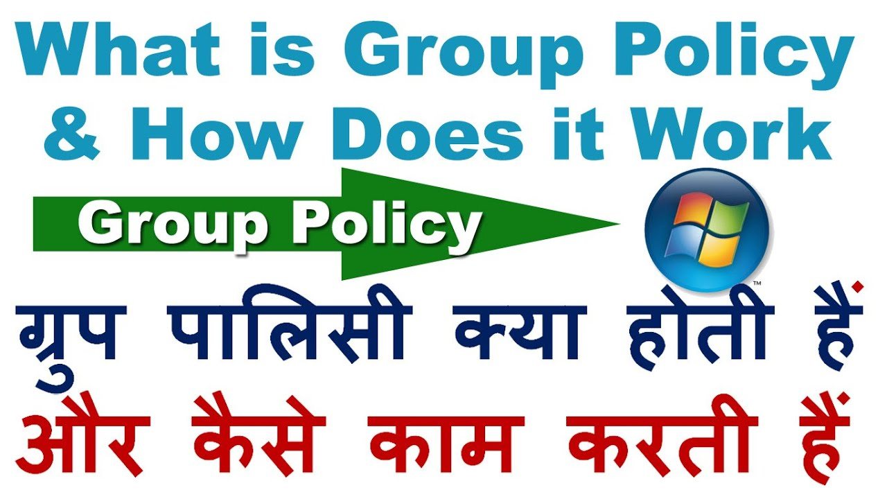 What Is Group Policy And How Does It Work In Hindi  Urdu