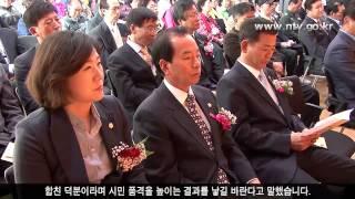 [남양주시 인터넷방송 쾌TV] 퇴계원도서관 개관식
