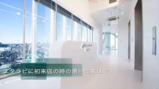 エタラビの撮影について矢田亜希子さんにインタビューしました。 実際に...