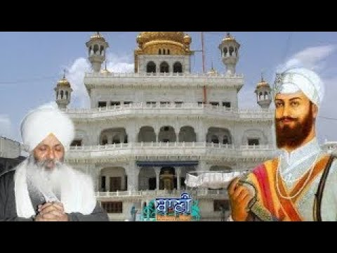 D-Live-Bhai-Guriqbal-Singh-Ji-Bibi-Kaulan-Ji-From-Amritsar-Punjab-06-June-2020