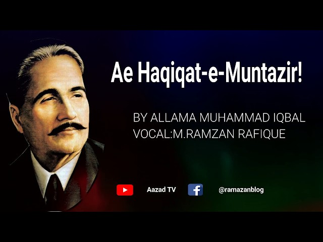 Best Shayari-Kabhi Ae Haqiqat-e-Muntazir-ALLAM IQBAL-islamic poetry-