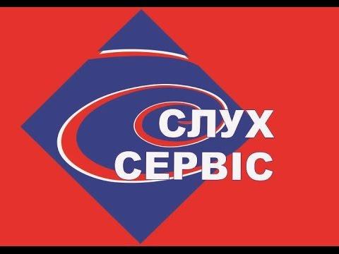 Лор врач детский сурдолог сурдопедагог логопед в Днепропетровске Днепропетровск Днепр недорого