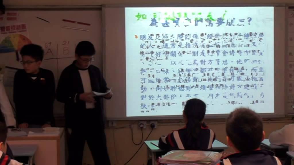 2014-2015年度專題研習匯報 - 6S班 - YouTube