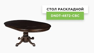 видео Обеденный стол NNDT-4872-STC