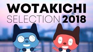 [LIVE] 【作業用BGM】ぼっちぼろまるノンストップメドレー 「WOTAKICHI SELECTION 2018」