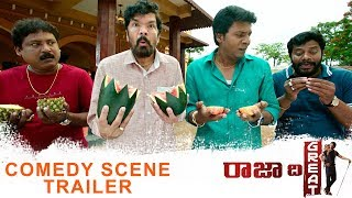 Raja The Great Comedy Trailer 3 - Ravi Teja,  Mehreen Pirzada | Its Blockbuster Time