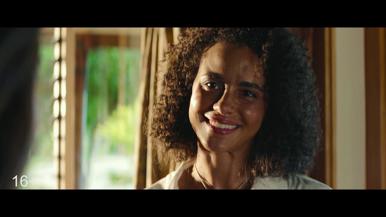 Остров фантазий - трейлер