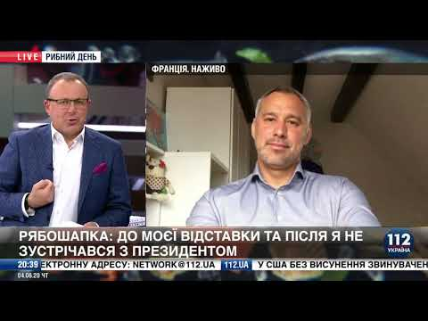 Спивак: диалог с экс-генпрокурором Рябошапкой