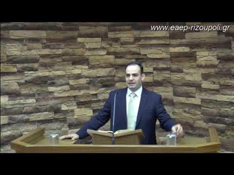 Κατά Ματθαίον ιε΄21-28  |Αθανασόπουλος Γιώργος 12/10/2018