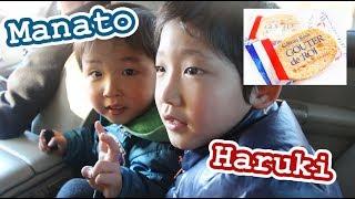 Bonding w/ my cute host brothers | Rusk Factory Gateau Festa Harada JAPAN