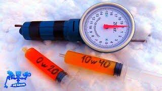 Вы не поверите сколько можно экономить топлива на АВТО за счет моторного масла!!