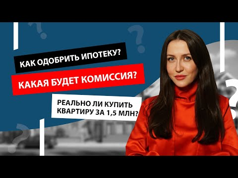 Ответы на популярные вопросы для желающих купить квартиру в СПб