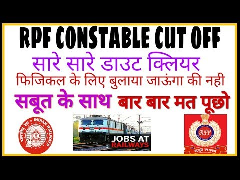 RPF CONSTABLE CUT OFF ALL DOUBT CLEAR