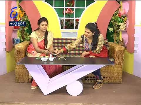 Shiva Lingam (shiva rathri) | Chudandi  Cheyandi | Sakhi | 13th February 2018 | ETV Andhra Pradesh
