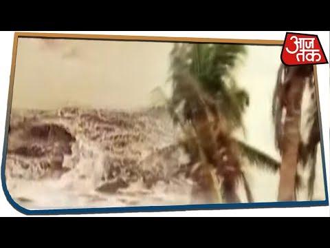 Odisha, Puri के तट से टकराया 'फोनी' तूफ़ान !