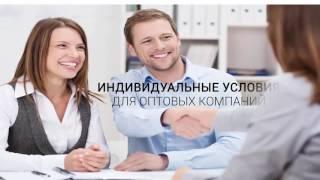 Ортопедические товары оптом  «Мир ортопедии» www mir orto ru