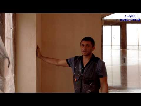 видео: как шпатлевать стены под покраску