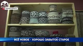 В Оша всё больше сельских женщин овладевают древним ремеслом вре́тищем - Новости Кыргызстана