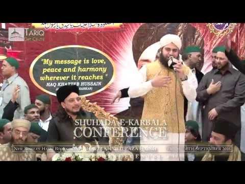 Hafiz Ahmed Raza Qadri - Birmingham 2016 - Trailer