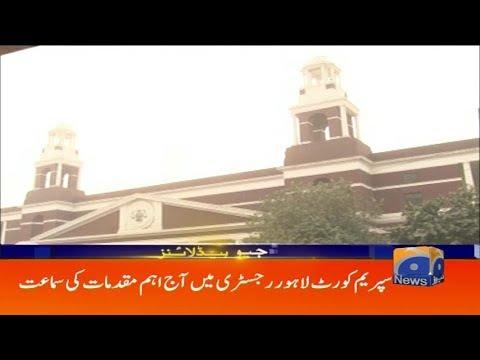 Geo Headlines - 11 AM - 08 December 2018 Mp3