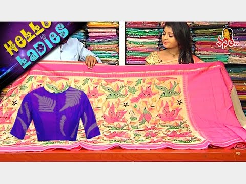 Stylish Chanderi Cotton And Kora Kota Sarees With Low Price || Hello Ladies || Vanitha TV