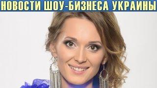 Аида Николайчук выходит замуж за 22-летнего возлюбленного. Новости шоу-бизнеса Украины.