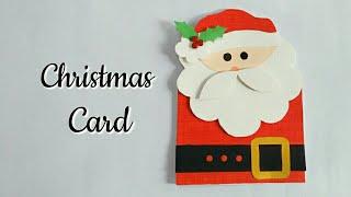 DIY Santa Christmas Card/How to make Christmas Greeting Card/Simple and Easy Christmas Card for kids