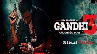 Gandhi 3 | Official Trailer | Dev Kharoud | Punjabi Film | Latest Punjabi Movie 2020