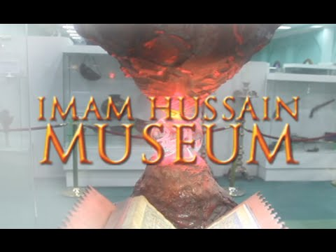 Imam Hussain Museum - Karbala, Iraq