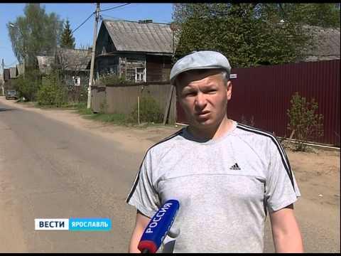 В Заволжском районе сгорела молодая семья с детьми