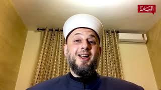 وجه التسامح حسان أبو عرقوب  الانفتاح يحمي المجتمعات من الانعزالية